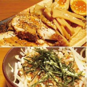 麺処六伍郎メニュー2