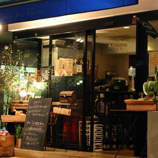 Table・des・peres(ターブルドペール)店舗写真