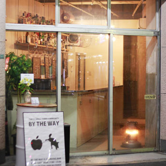 BY THE WAY 新中野店舗写真