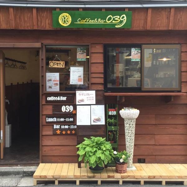 caffee&Ber 039店舗写真