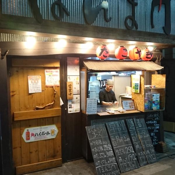 たこ焼鉄板焼ほんま門店舗写真