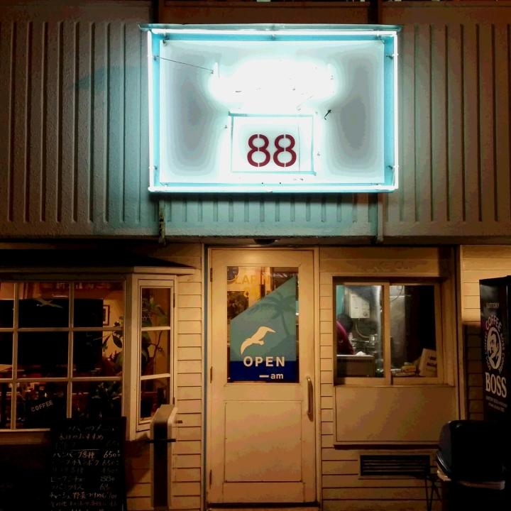 ラパン88店舗写真