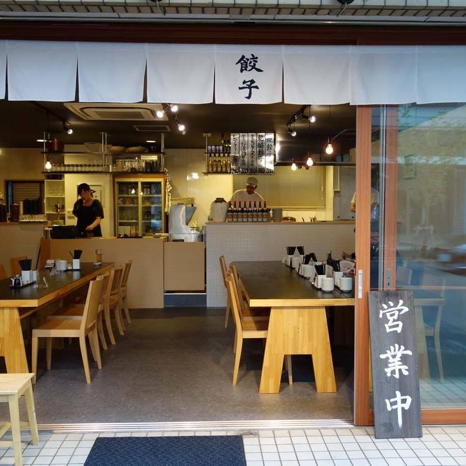 野方餃子店舗写真