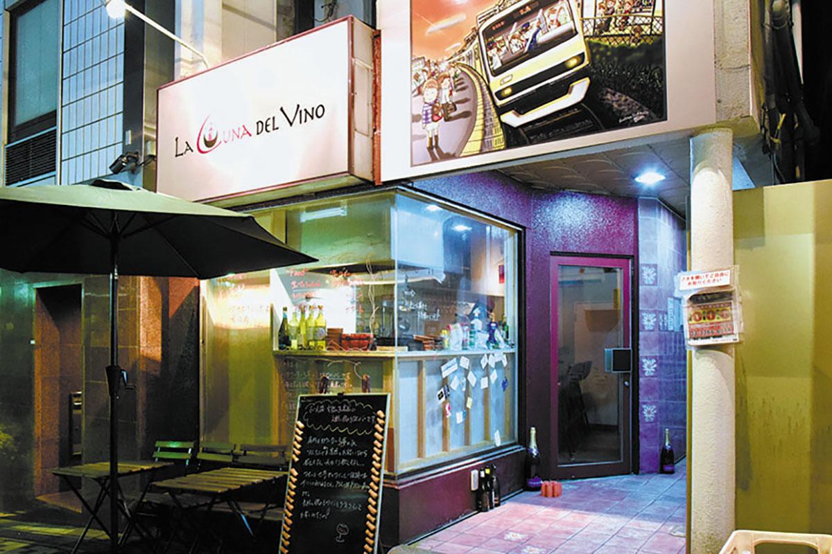 ワインバー ラ クーナ デル ヴィーノ店舗写真