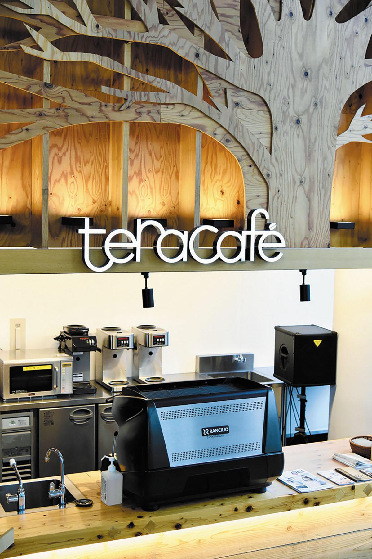 TeraCafe 東京テクニカルカレッジ店舗写真