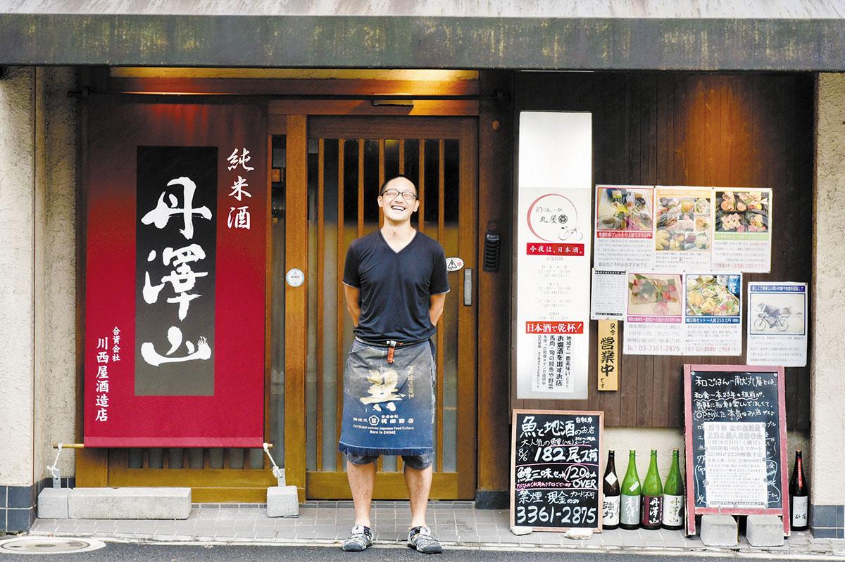 和食と地酒 和ごはん一献丸屋店舗写真
