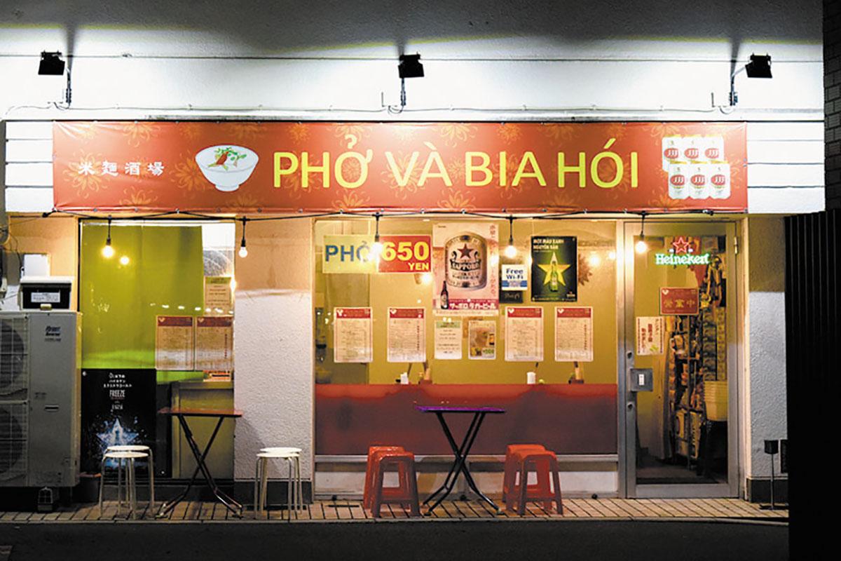 アジアン屋台風酒場 PHO VA BIA HOI店舗写真