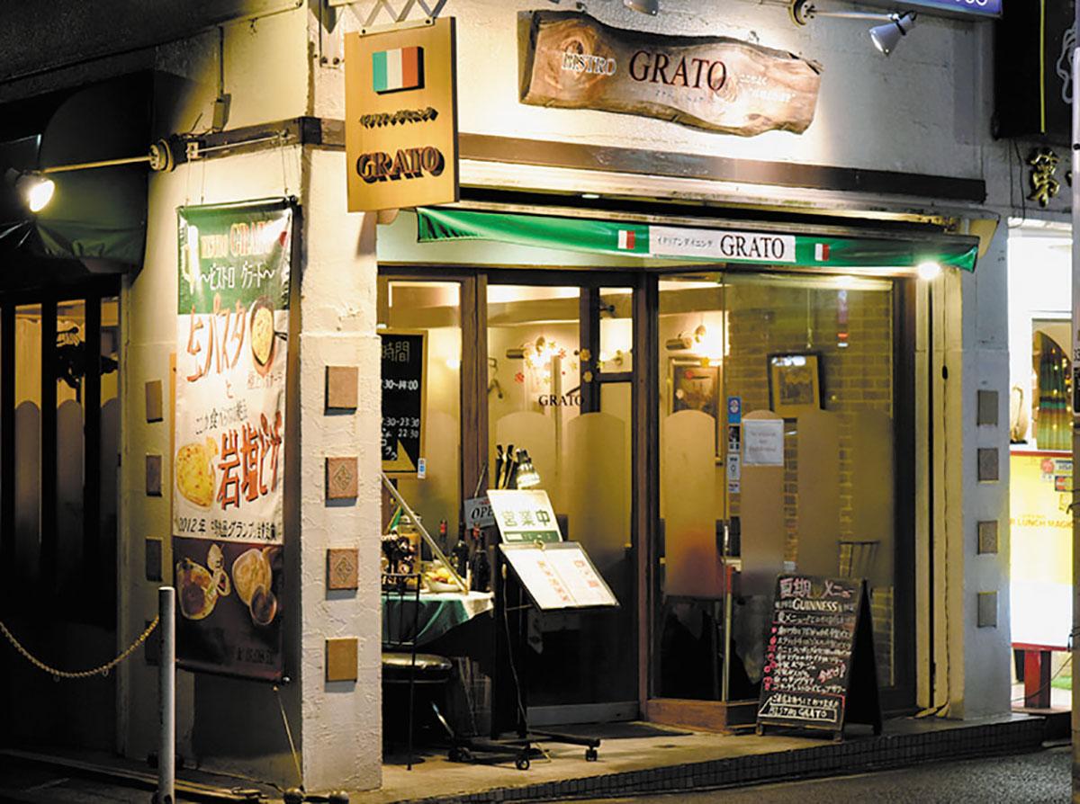 ビストロ グラート店舗写真