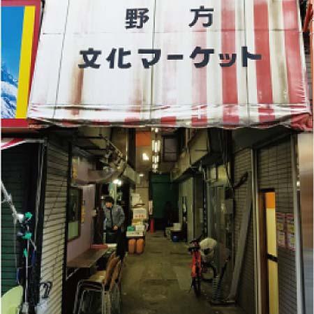 旬店舗写真