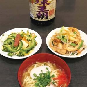 沖縄料理くわっちーメニュー2