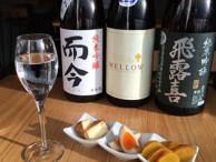 日本酒を楽しみたい方にオススメ