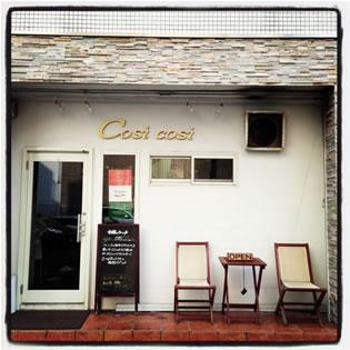 Cosicosi店舗写真