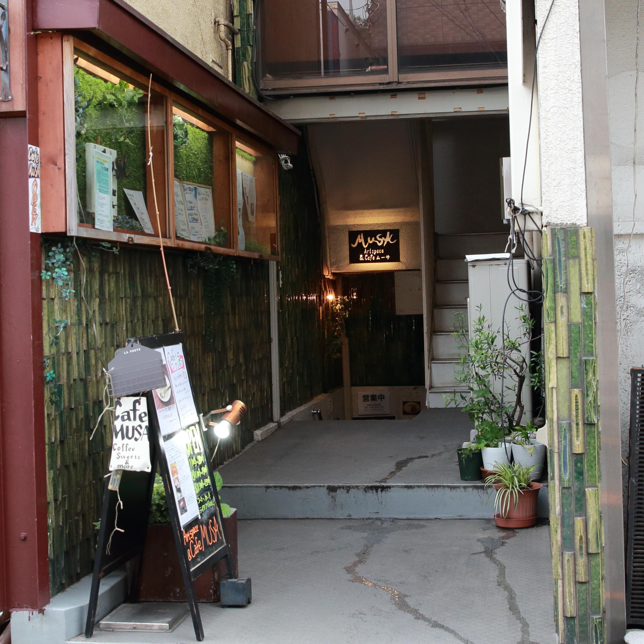 Artspace&Cafe MUSA店舗写真