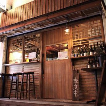 熟成塩豚と古来種野菜のお店 root店舗写真