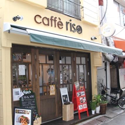 caffe riso店舗写真