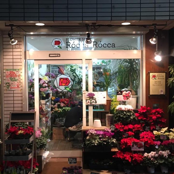 RoccaRocca店舗写真