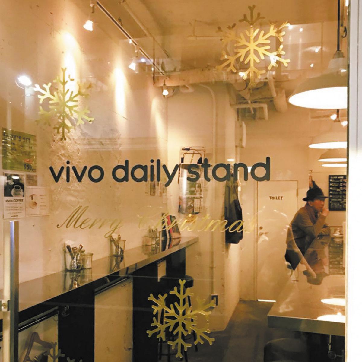 ワインバー vivo daily stand 東中野店店舗写真
