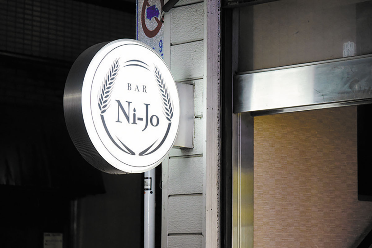BAR Ni-Jo店舗写真