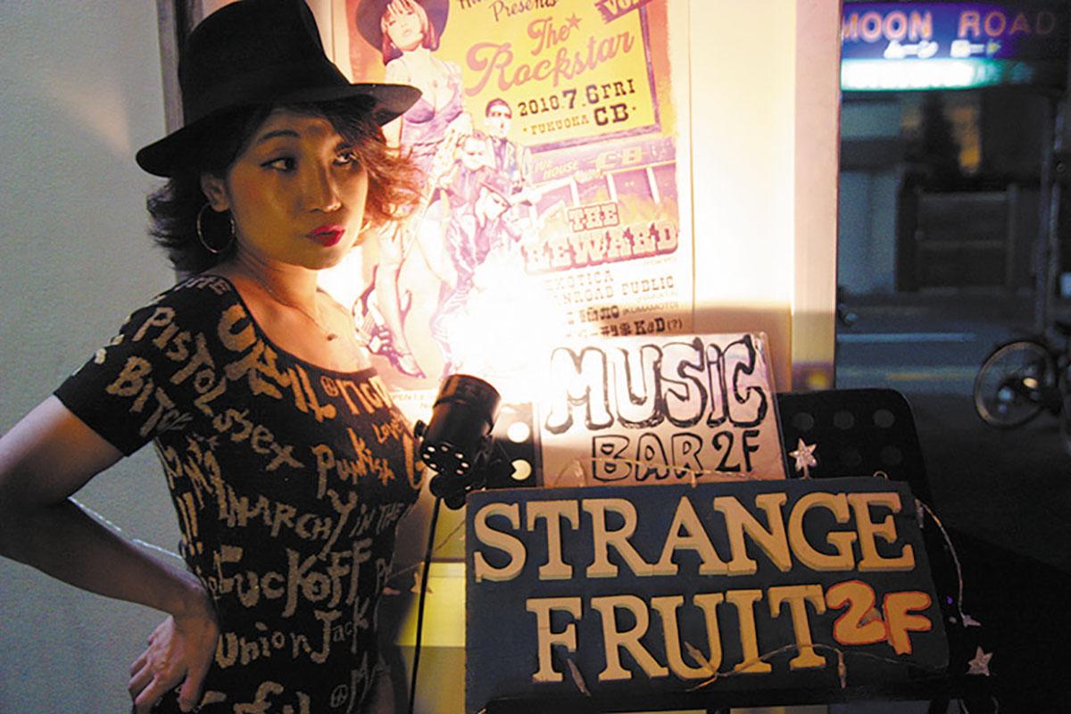 MUSIC BAR Strange fruit店舗写真