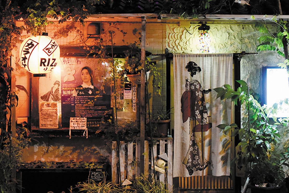 居酒屋スナック リズ店舗写真