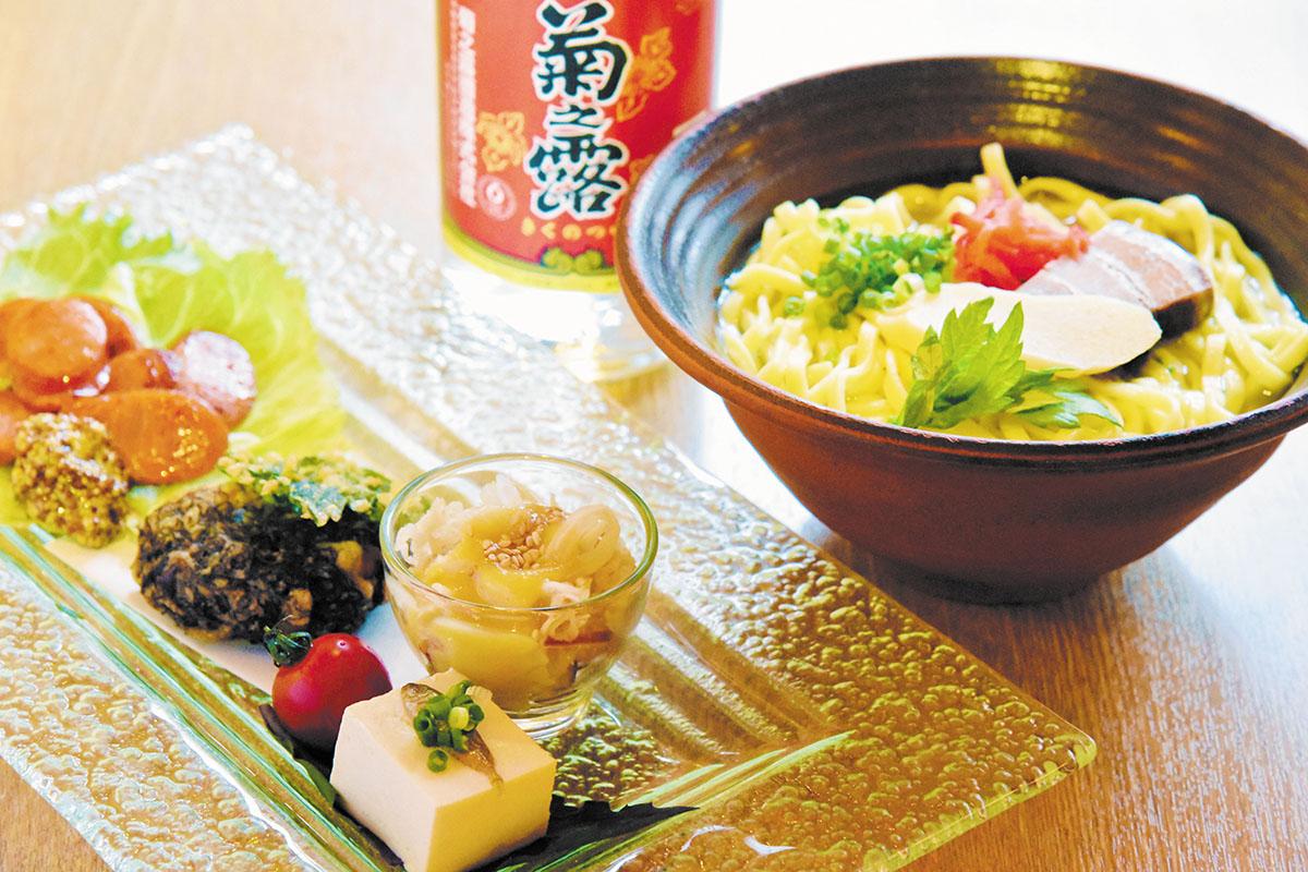 海鮮・かき・沖縄料理 わ メニュー