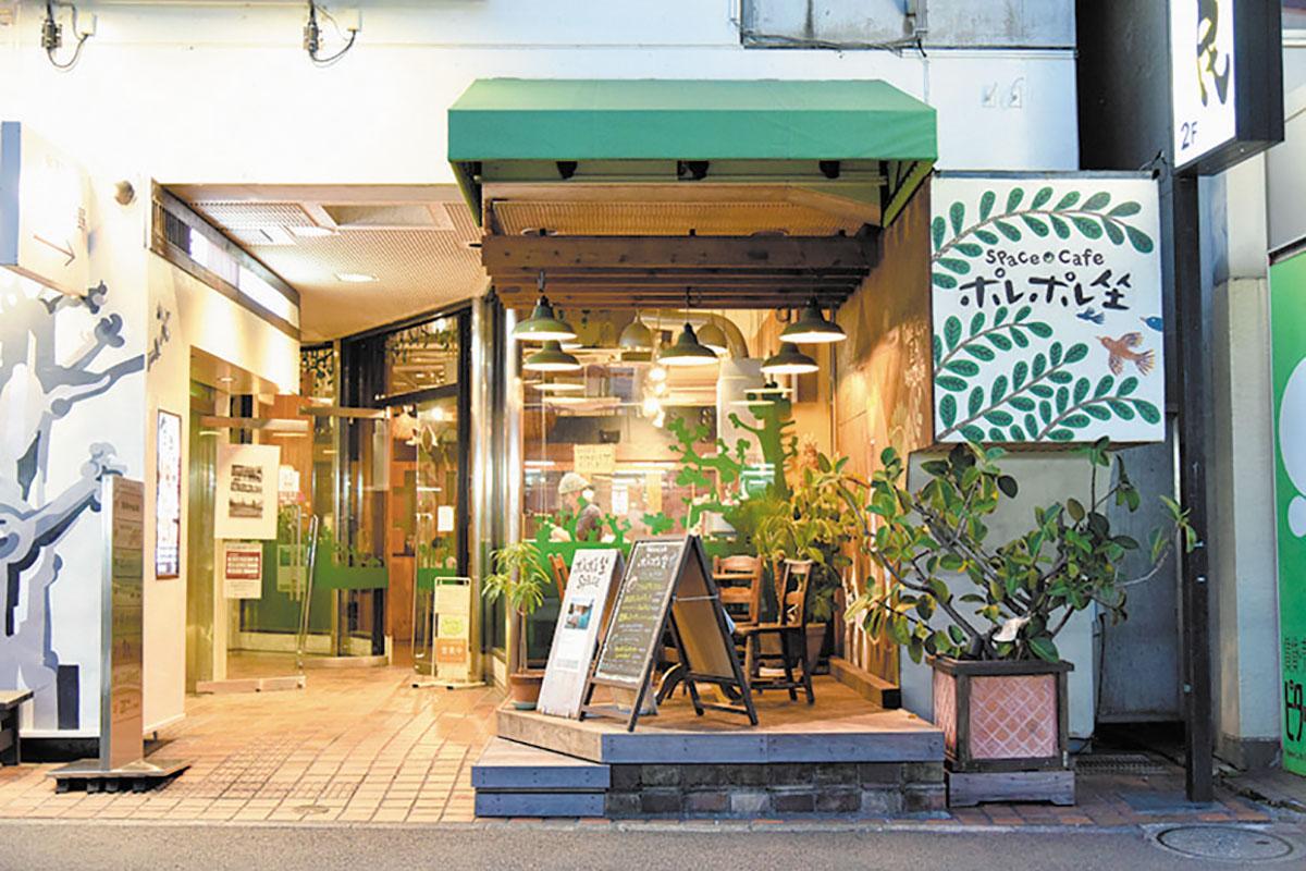space&cafe ポレポレ坐店舗写真