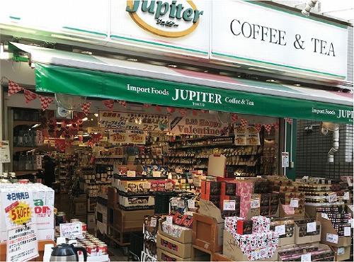 ジュピター 野方店店舗写真